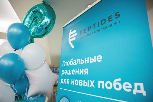 peptides_stend