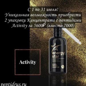 ACTIVITY. ANTI-AGE COMPLEX NB